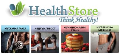 Healthstore добавки